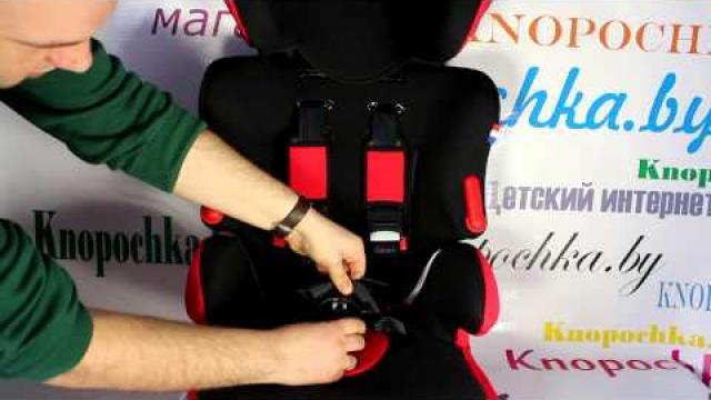 Embedded thumbnail for Видео-обзор автокресла Nania Beline SP ECO от магазина Knopochka